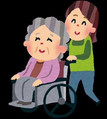 おばさんと車椅子