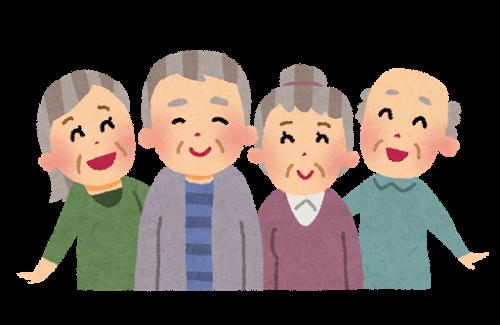 高齢者グループ