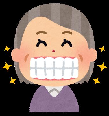 歯が少ない高齢者