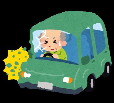 認知症ドライバー