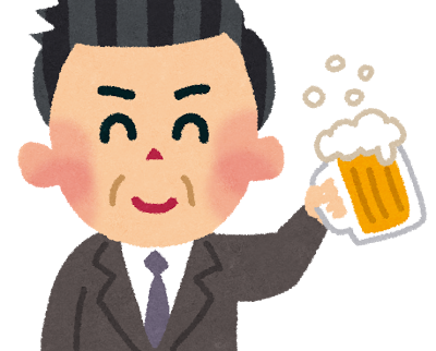 お酒は体に良いの?悪いの?アルコールとの上手な付き合い方