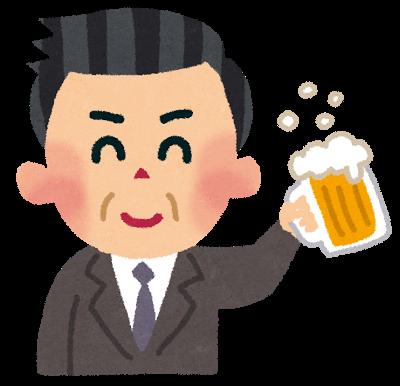 アルコールは体に良い?悪い?酒と過度な飲酒量
