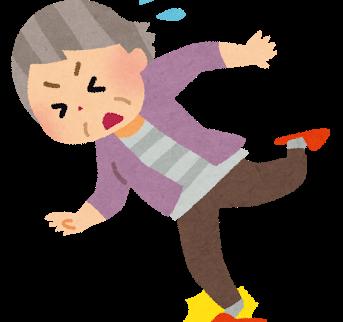 口の機能が低下している高齢者は転びやすい!?