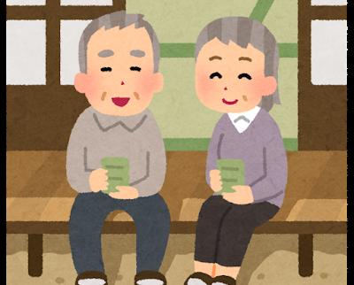 近所付き合いで介護や死亡リスクが減少!高齢者の健康や寿命にも影響