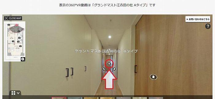 「360°パノラマVR動画」家にいながら高齢者向け住宅のバーチャルの内覧会