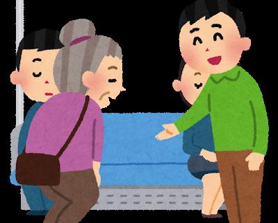 高齢者に骨折事故が多発!路線バスでの転倒にご注意