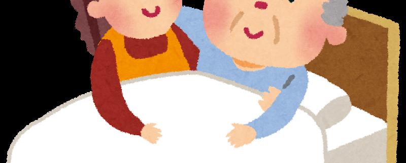 40代から準備すべき「親の介護」