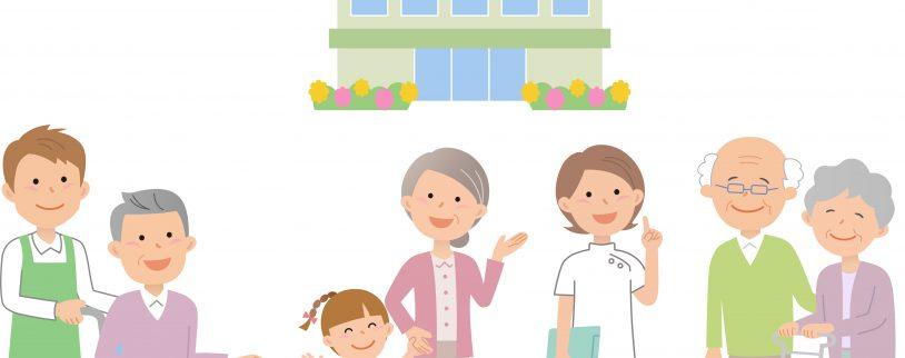 知っておきたい「親の介護」に関すること|総集編