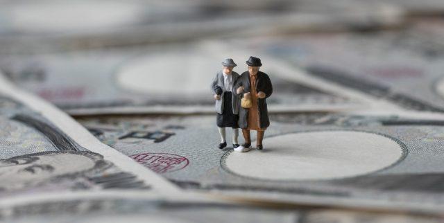 年金の受給開始年齢は引き上げられる?|年金請求・特別支給の老齢厚生年金について解説