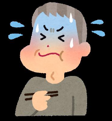 高齢者が気を付けたい誤嚥性肺炎2