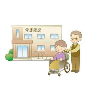 老老介護3