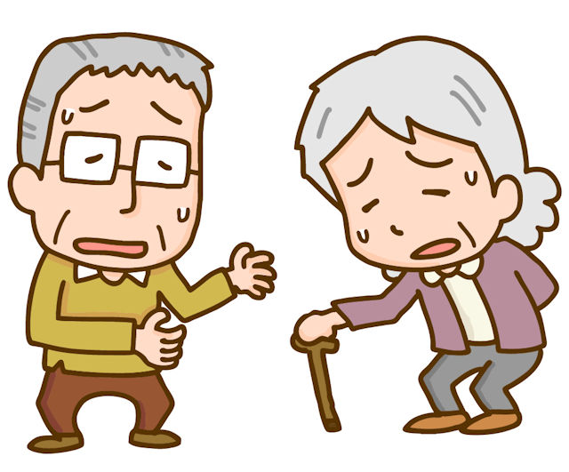 老老介護・認認介護1