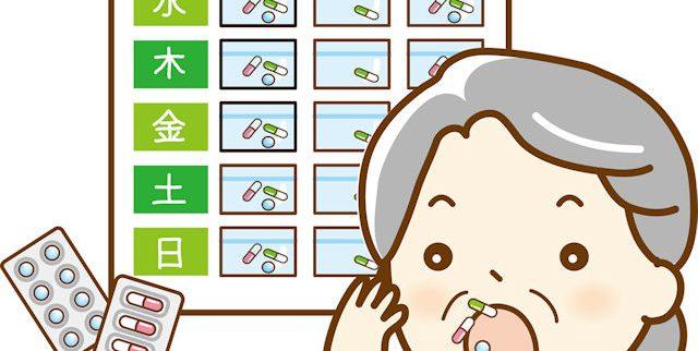 その不調、薬の副作用かも?高齢者が気を付けたい服薬トラブル(原因と対策)