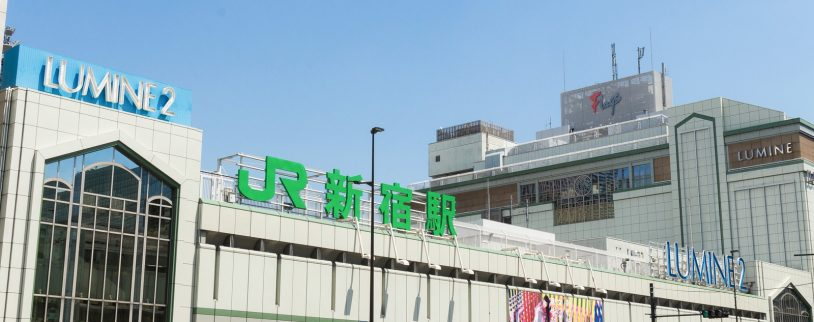 【新宿区の街情報】古い街並みと近代的な新しい街が同居した個性豊かなエリア(東京都)
