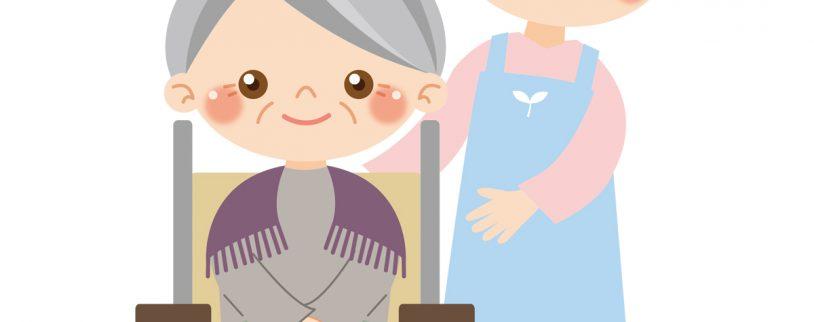 親の介護が必要になったらするべき5つのこと