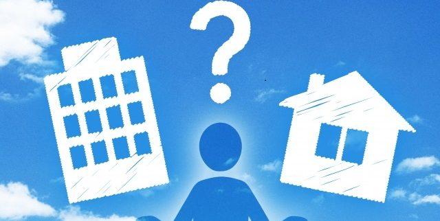 高齢者にとって「戸建て」と「マンション」どちらが住みやすい?