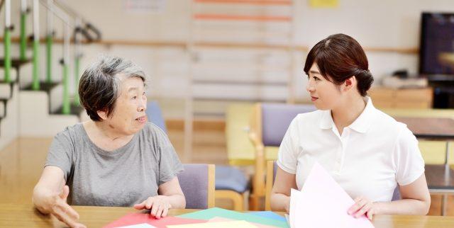 【神奈川県青葉区】介護付き老人ホームおすすめ5選