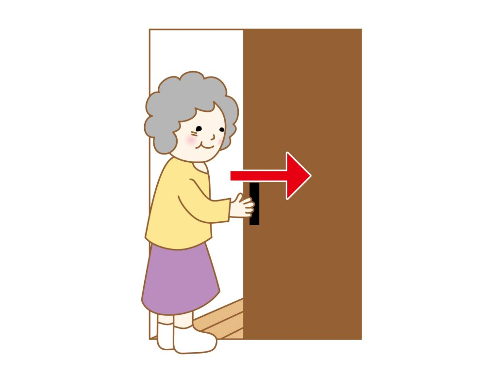 我が家の安全対策3