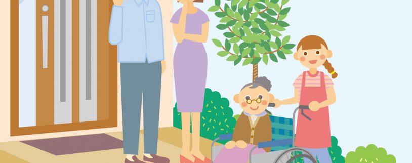 高齢になっても住み慣れた家に安全に住み続けるには?