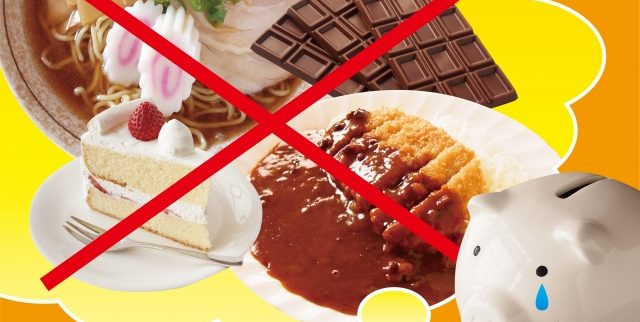 糖質制限ダイエットの効果や注意点|おすすめの食材やNGの食材は?