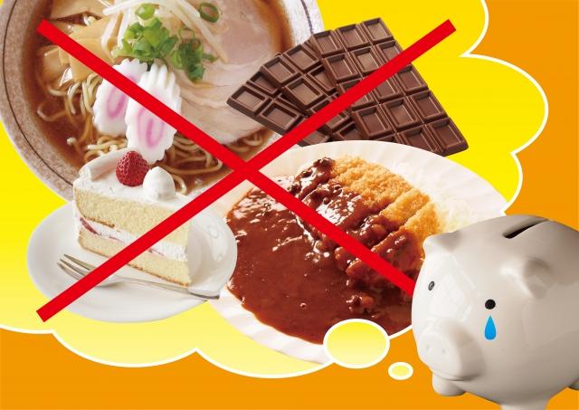 糖質制限ダイエット3