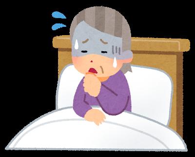 体力が弱った高齢者が特に気をつけたい5つの病気(症状と予防策)