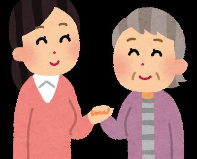 元気な100歳100人に聞いた長寿の秘訣