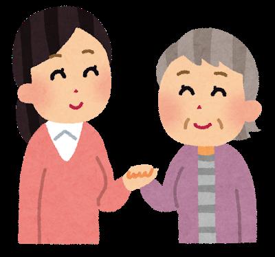 お姉さんとおばあさん