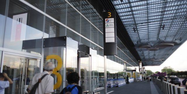 日本に帰国するために必要な検疫・PCR検査・待機場所について