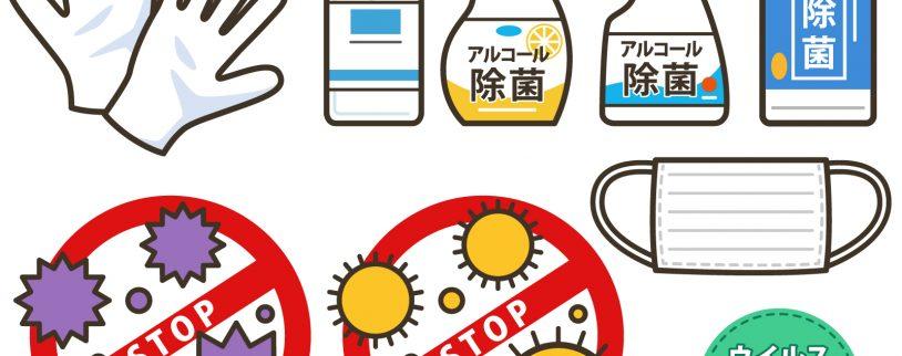 コロナに加え夏の食中毒も注意!細菌・ウイルス撃退法でしっかり予防