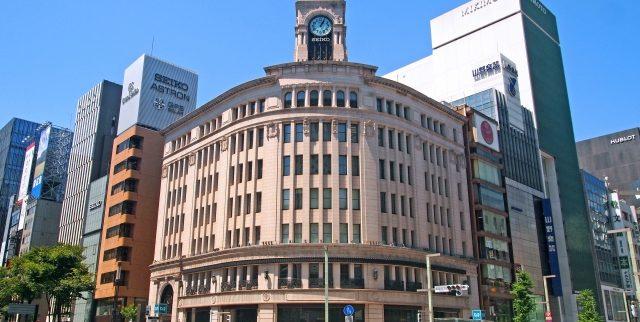 中央区の街情報|日本の中心地として古くから発展―歴史と新しさが共存する街